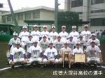 市内高校野球大会で優勝した成徳大深谷高校